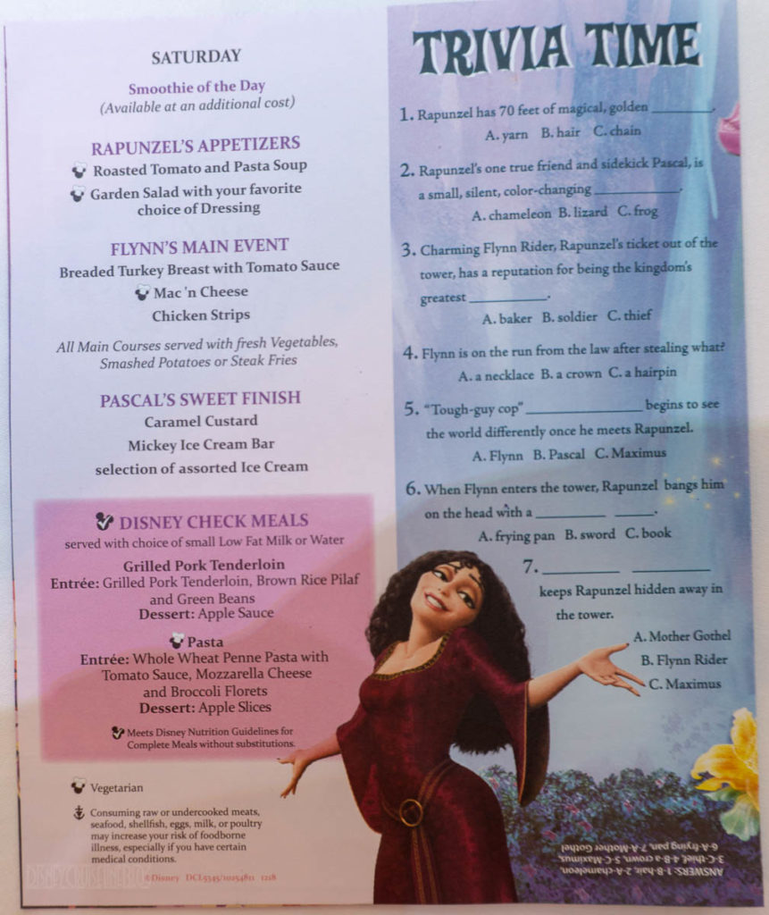 Fantasy Kids Dinner Menu Saturday Tangled March 2019
