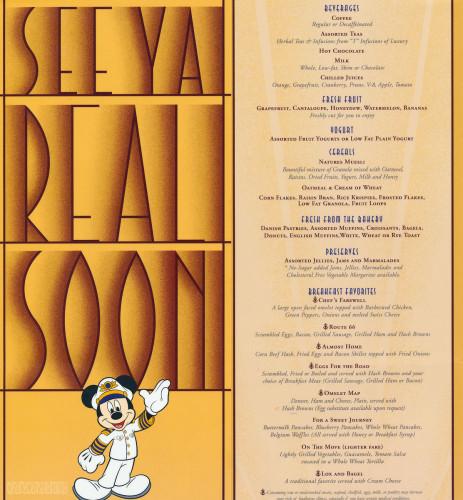 See Ya Real Soon Breakfast Menu August 2013