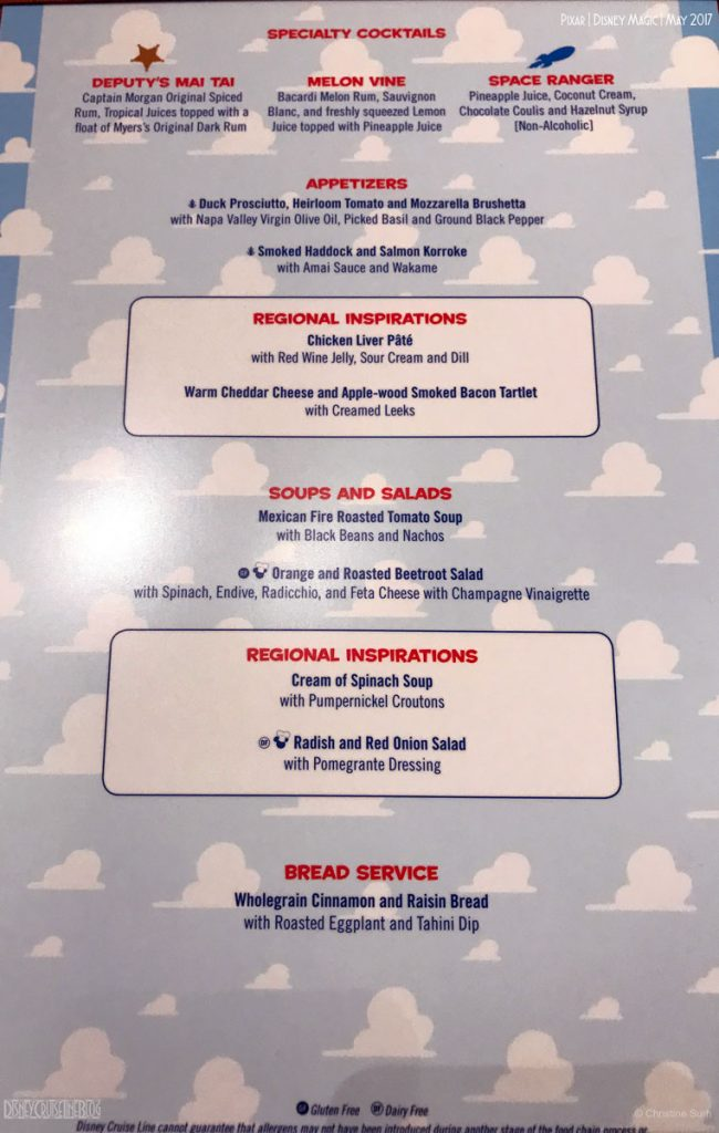 Pixar Dinner Regional Menu A Magic May 2017