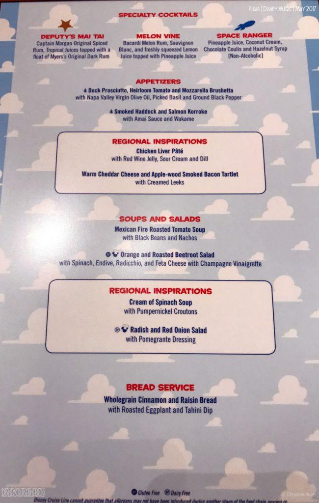 Pixar Dinner Regional Menu A Magic May 2017