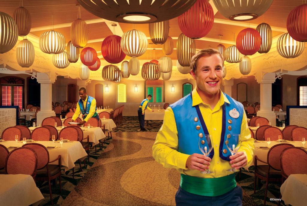 Disney Magic Refurb Carioca's Nighttime