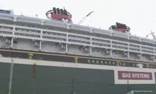 Project XTreme Disney Magic BAE Systems 2008