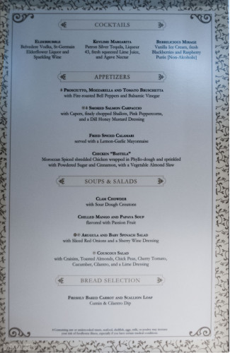 Disney Magic Let The Magic Begin Lumieres Menu Starters October 2013