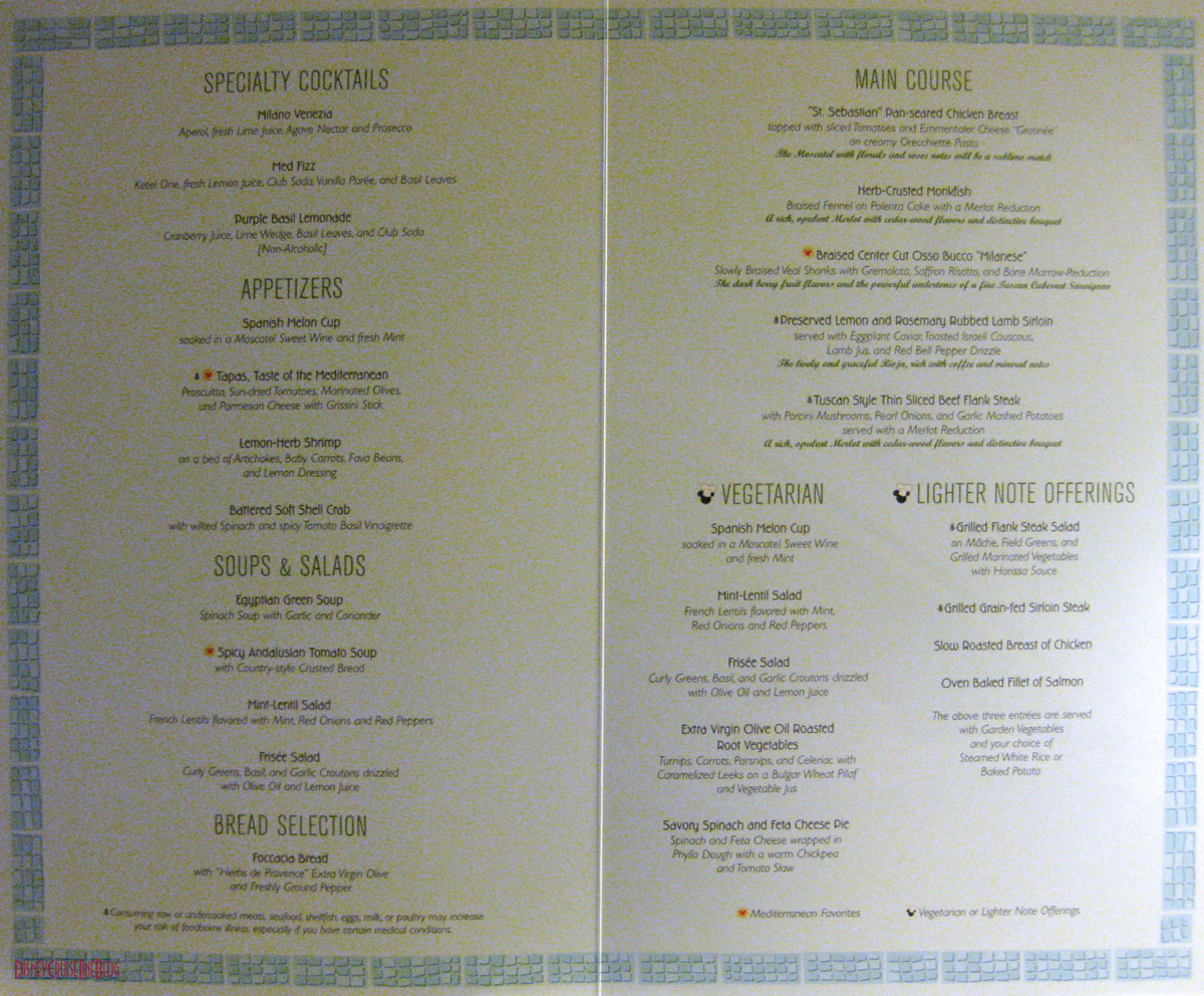 Mediterranean dinner menu the disney cruise line blog for Mediterranean food menu