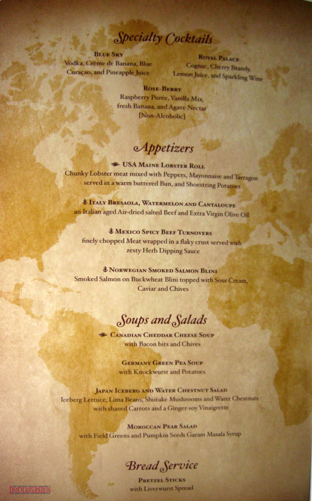 World Of Flavour Dinner Menu Inside 1 May 2013