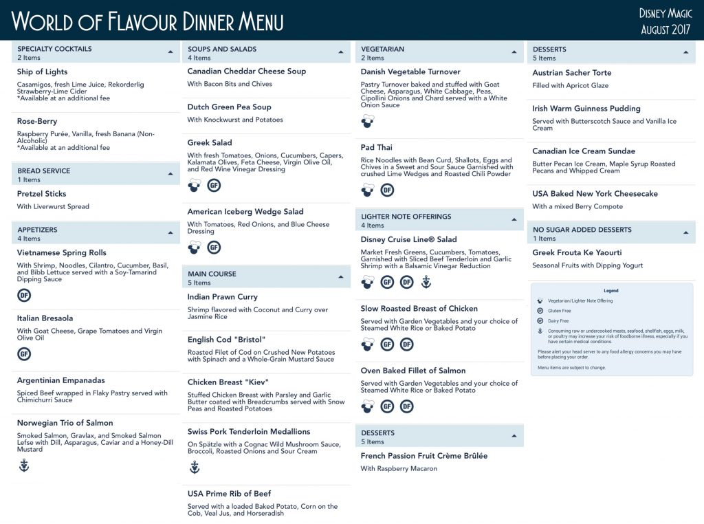 World Of Flavor Dinner Menu Magic August 2017