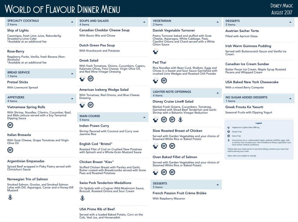 World Of Flavor Dinner Menu Magic August 2017