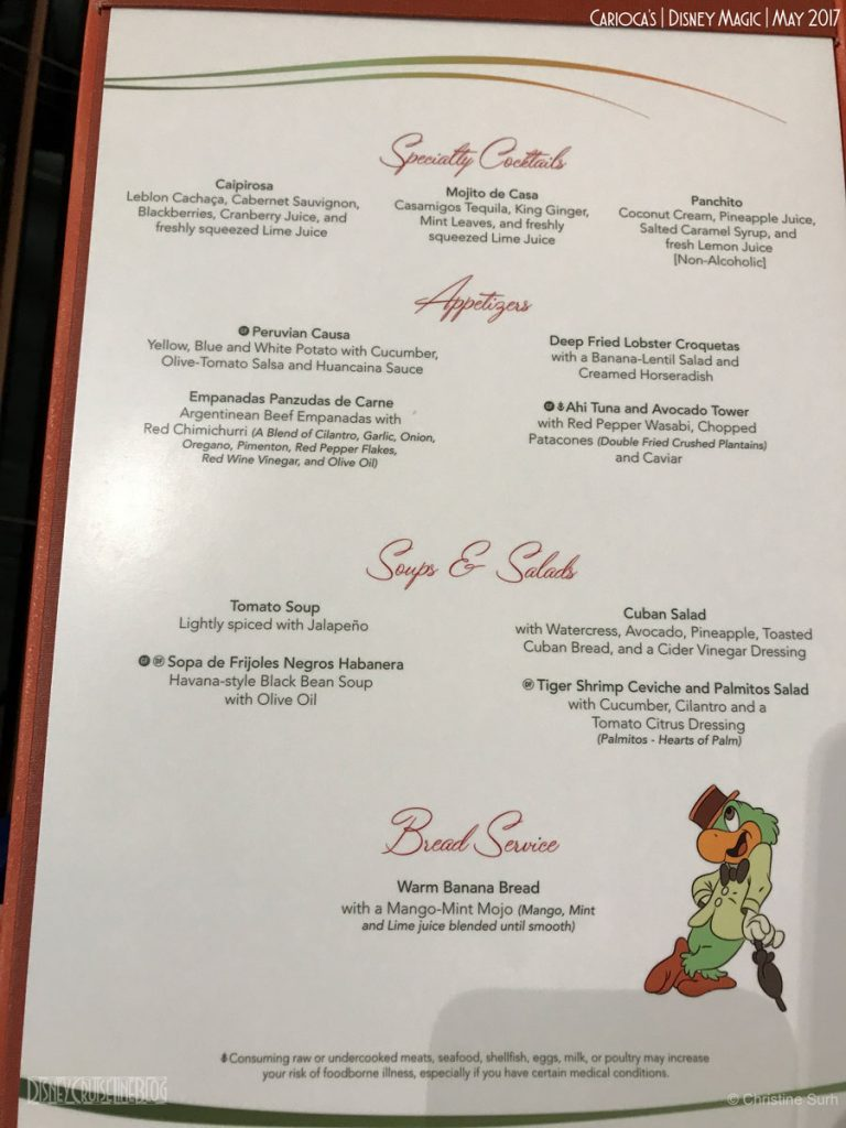 Cariocas Dinner Menu A Magic May 2017