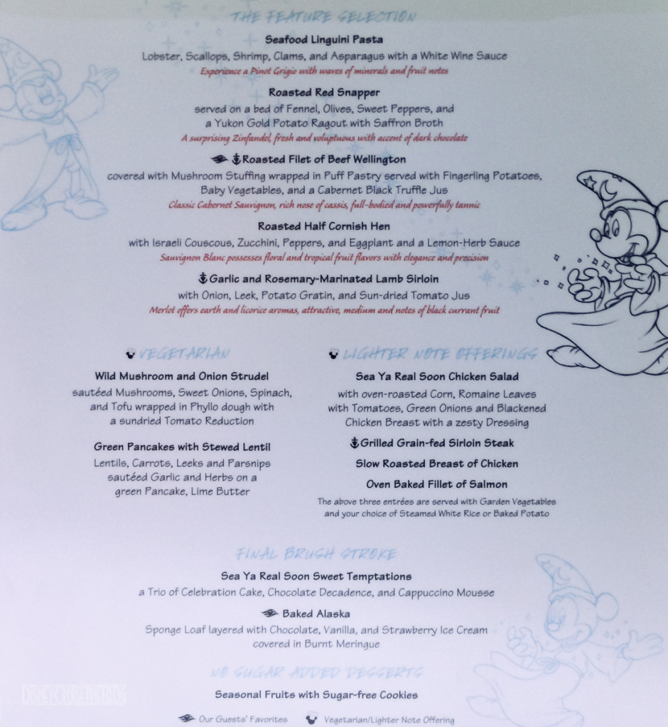 Animation Magic Dinner Menu Sea Ya Real Soon