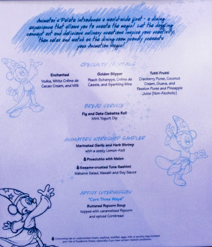 Animation Magic Dinner Menu