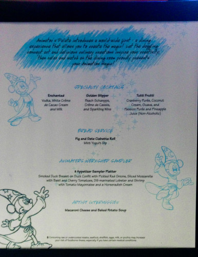 Disney Fantasy Animators Palate Animation Magic Menu