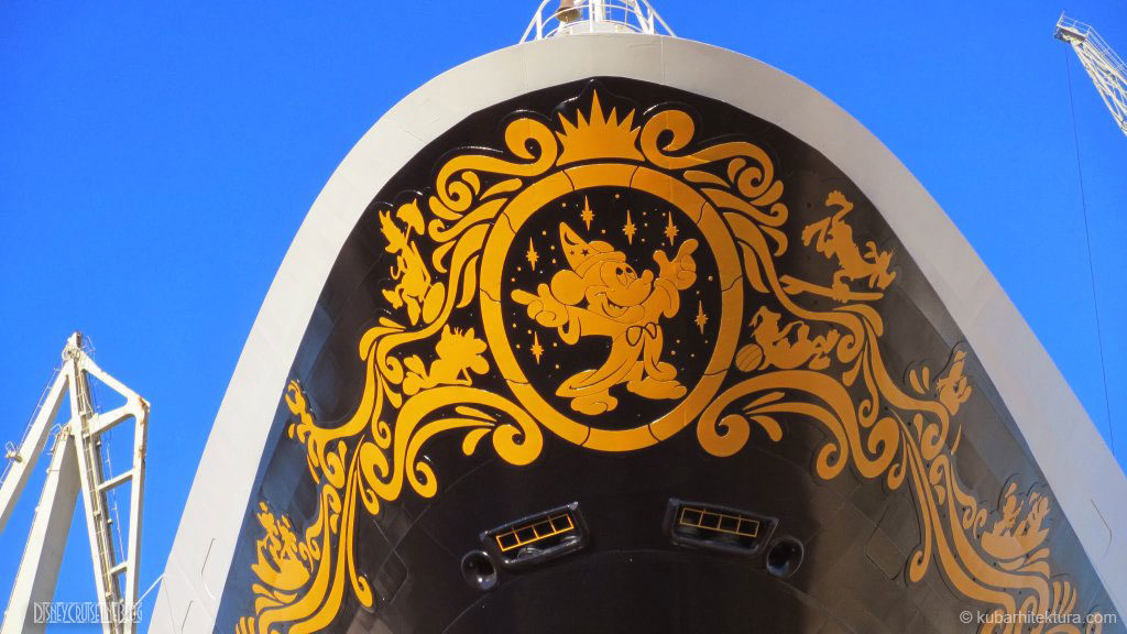 Disney Magic Dry Dock Cadiz KUB Paint Bow Sorcerer Steelwork