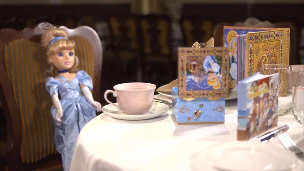 Royal Court Royal Tea Gifts Princess
