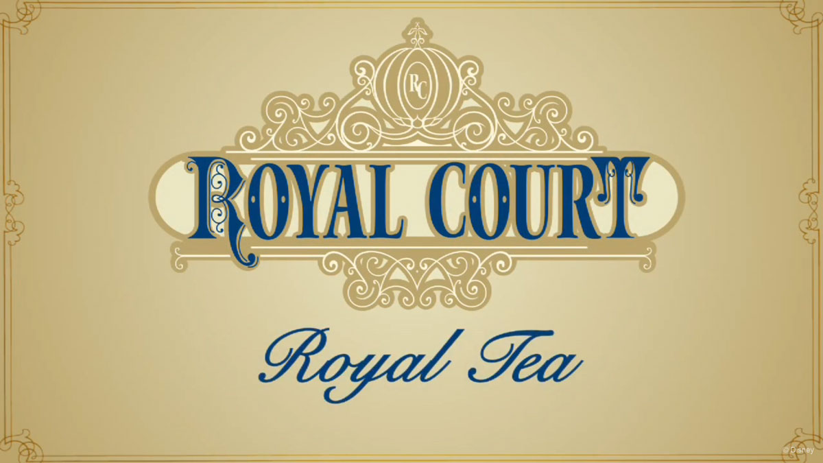 Royal Court Royal Tea Now An Official Experience Aboard