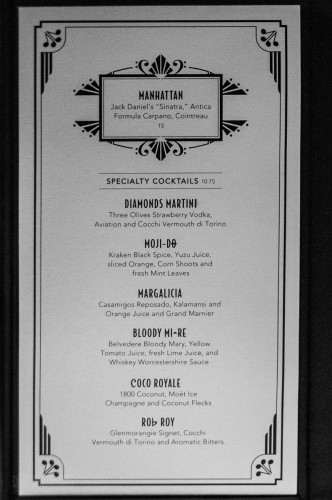 Disney Magic Keys Drink Menu Left