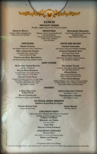 Lumiere's Lunch Menu 2 July 2015 Magic