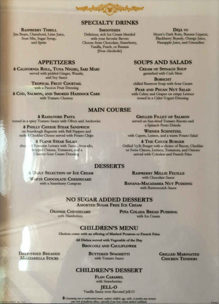 Lumiere's Lunch Menu 3 Magic July 2015