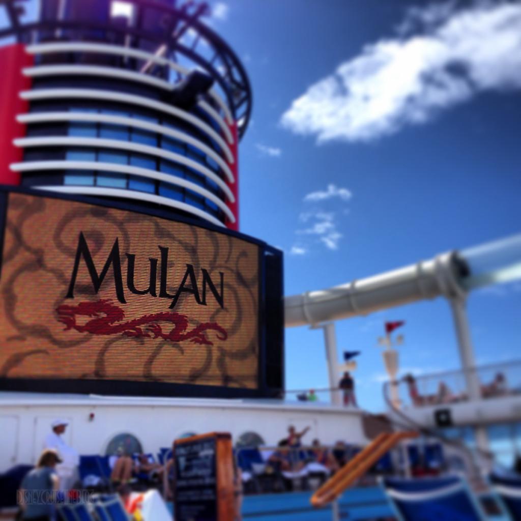 Mulan On Funnel Vision