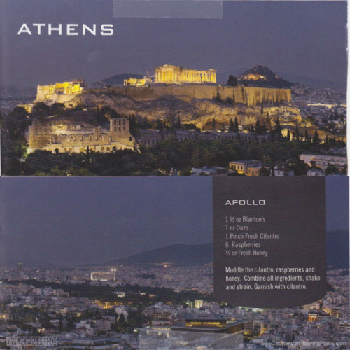 Skyline Passport Fantasy 2014 10 Athens 11 Apollo Recipe