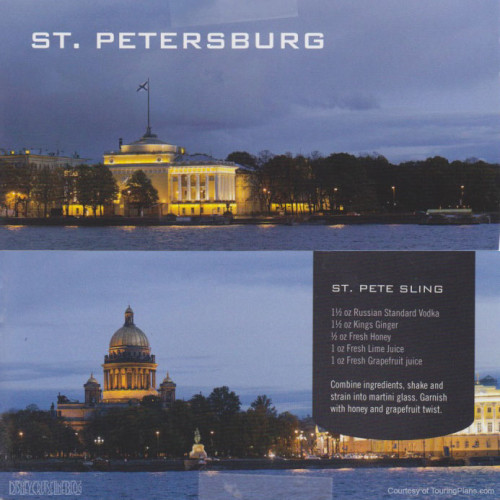 Skyline Passport Fantasy 2014 17 St Petersburg 19 St Pete Sling Recipe
