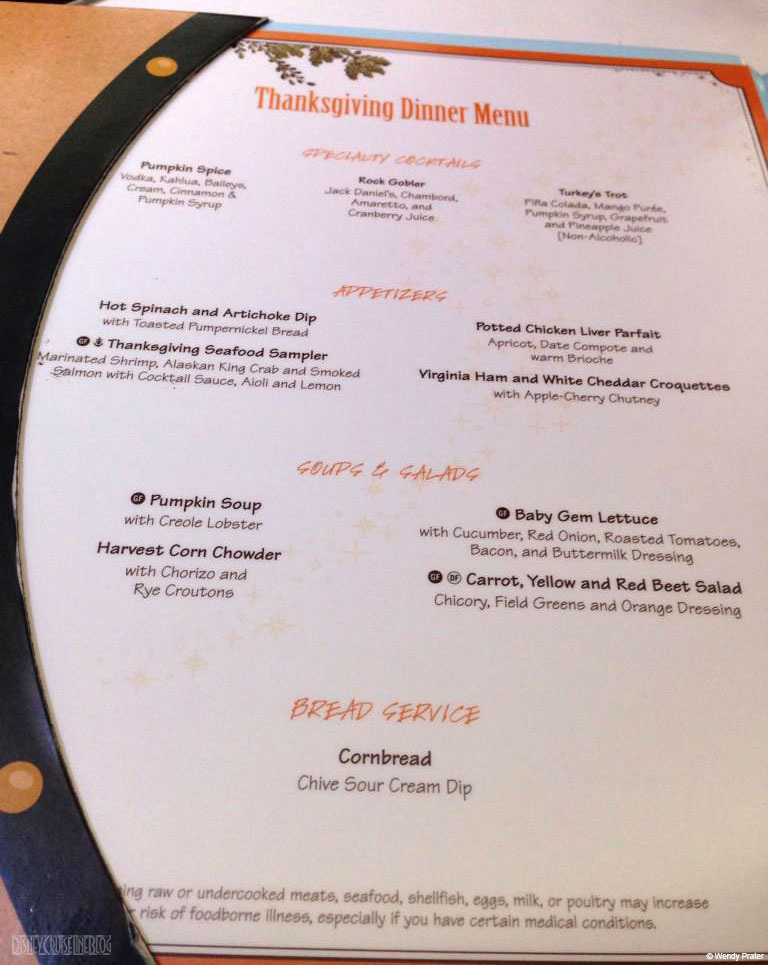 Thanksgiving Dinner Menu The Disney Cruise Line Blog