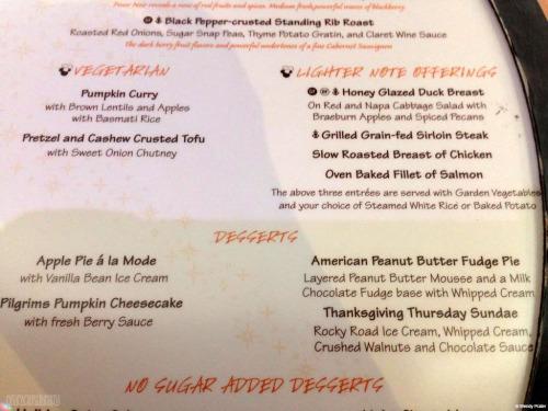 DCL Thanksgiving Menu 2014 Lighter Vegetarian