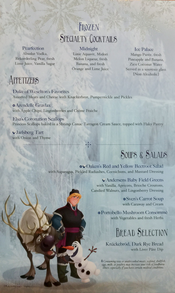 Freezing The Night Away Frozen Dinner Menu A Magic July 2015