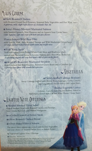 Freezing The Night Away Frozen Dinner Menu B Magic July 2015