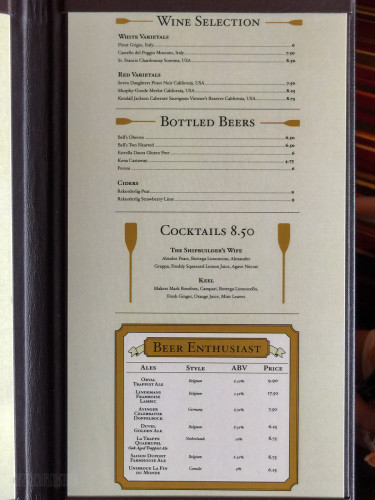 The District 687 Menu B Disney Dream October 2015