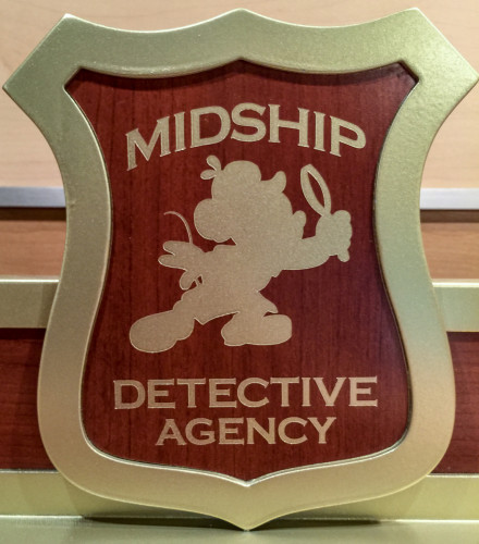 Midship Detective Agency Logo