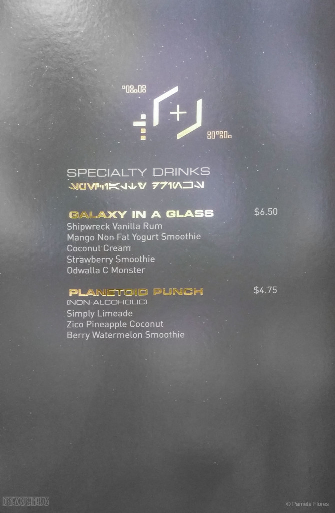 Star Wars Menu Specialty Drinks