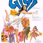 Gigi Movie Poster