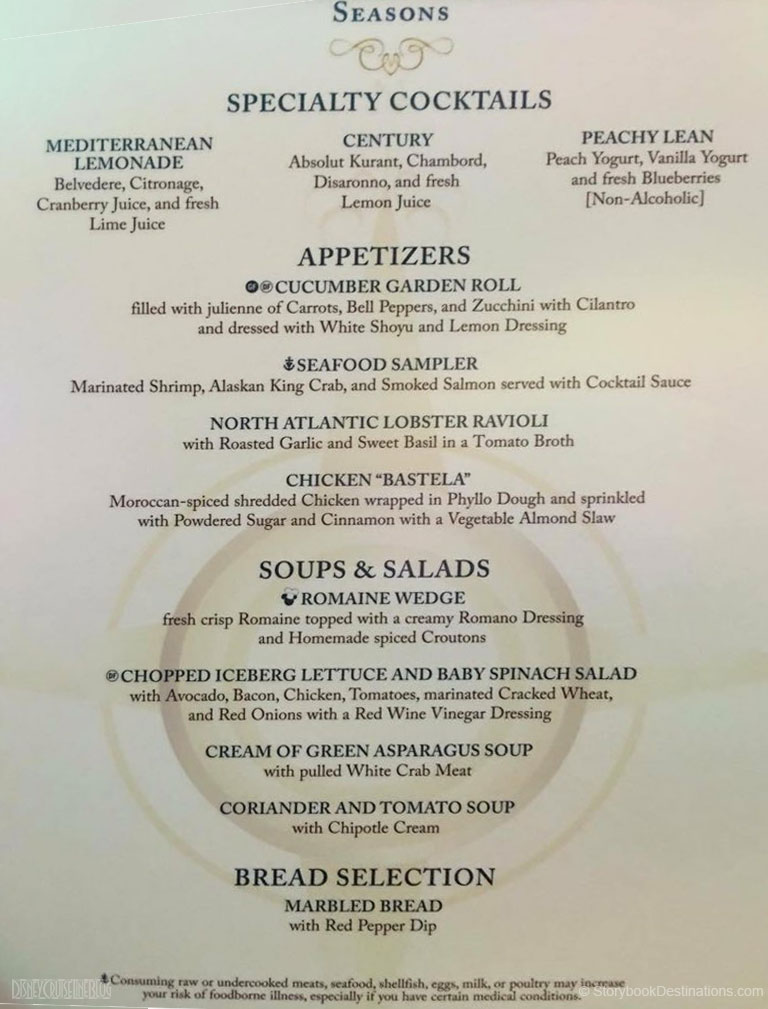 Season Dinner Menu 1 Magic June 2016