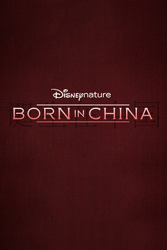 Born In China Movie Poster Teaser