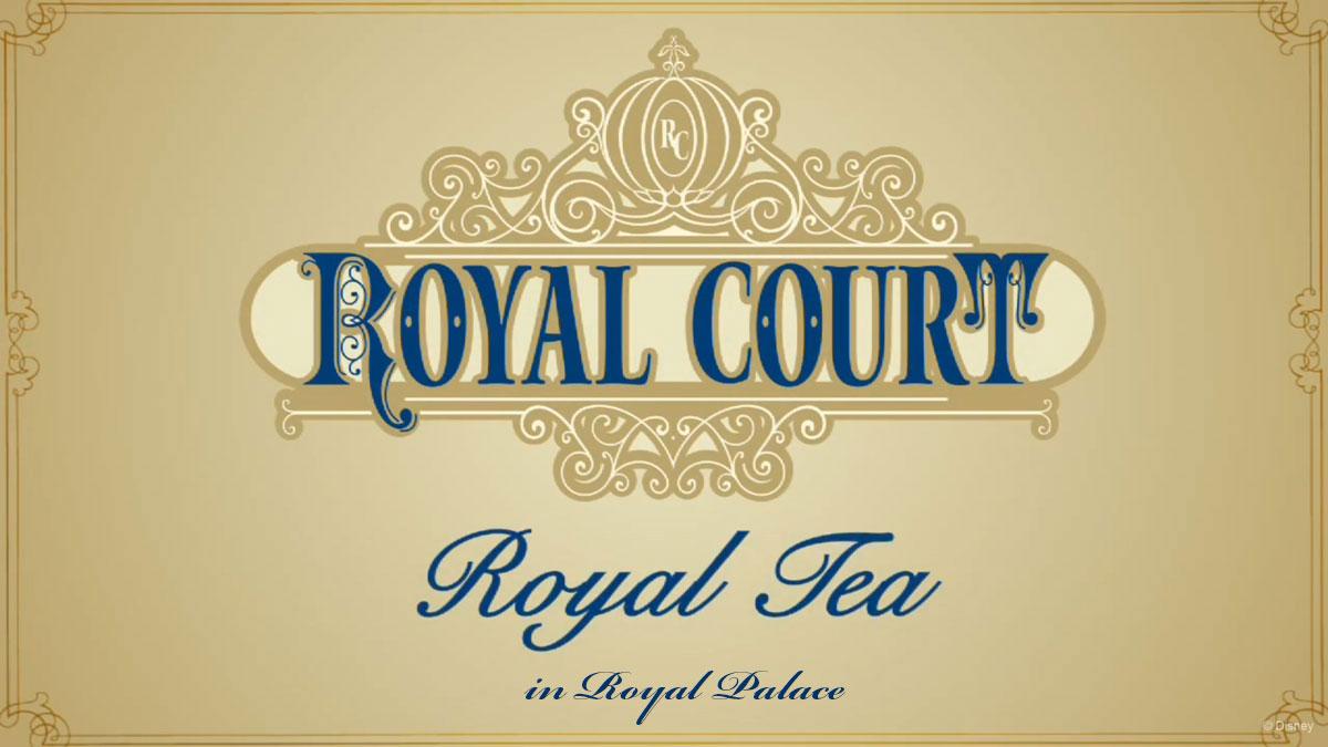 Royal Court Royal Tea Dream Logo