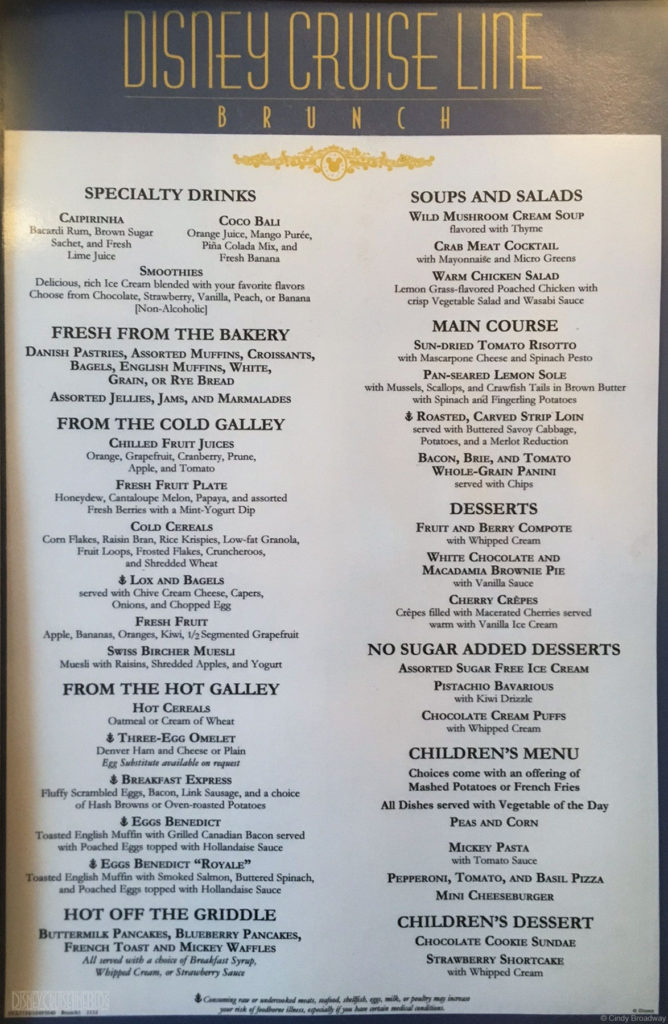 Dcl Df Royal Court Brunch Menu 2016
