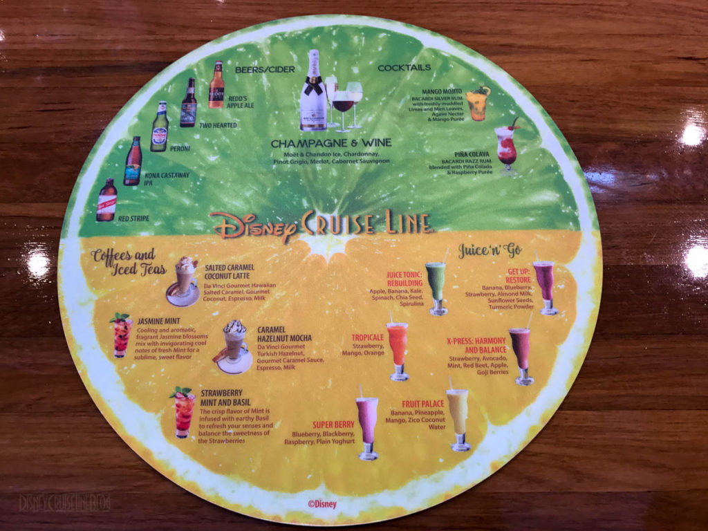 Sulley's Sip Expanded Menu