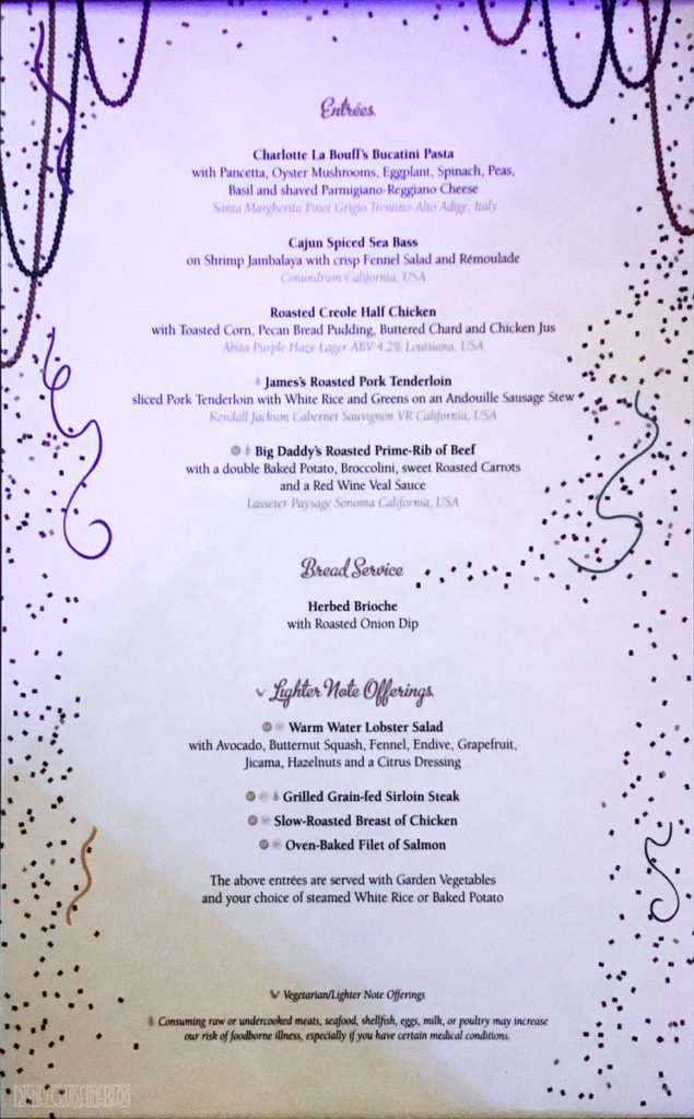 Tianas Place Dinner Menu B December 2016