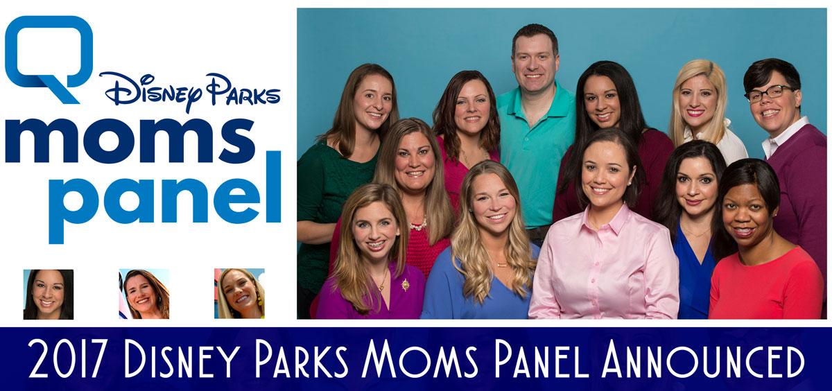 2017 Disney Parks Moms Panel