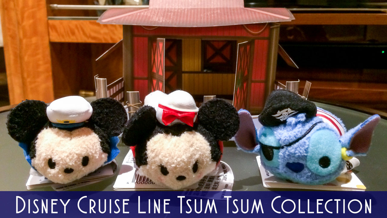 DCL Tsum Tsum Collection Title