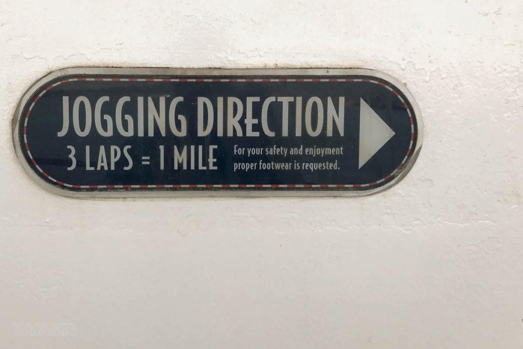 Disney Wonder Jogging Track 3 Laps 1 Mile