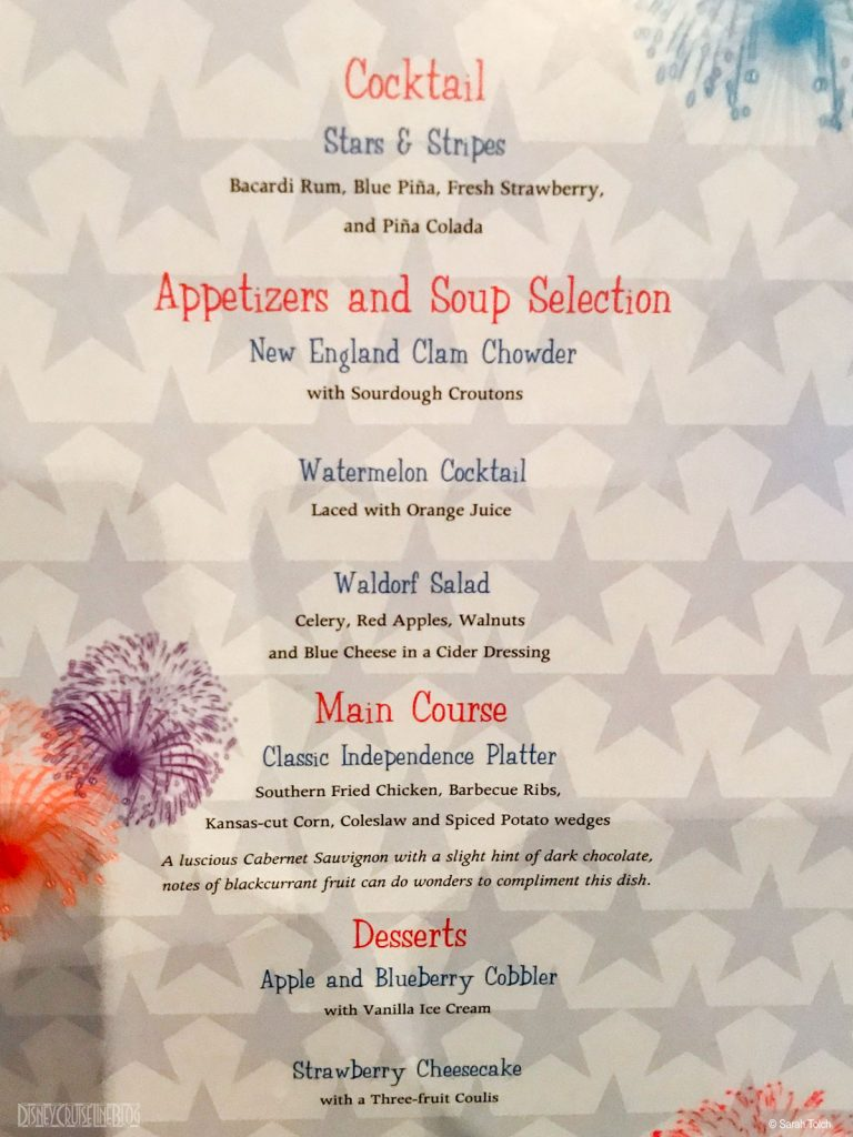 DCL Fourth Of July Dinner Menu 2017