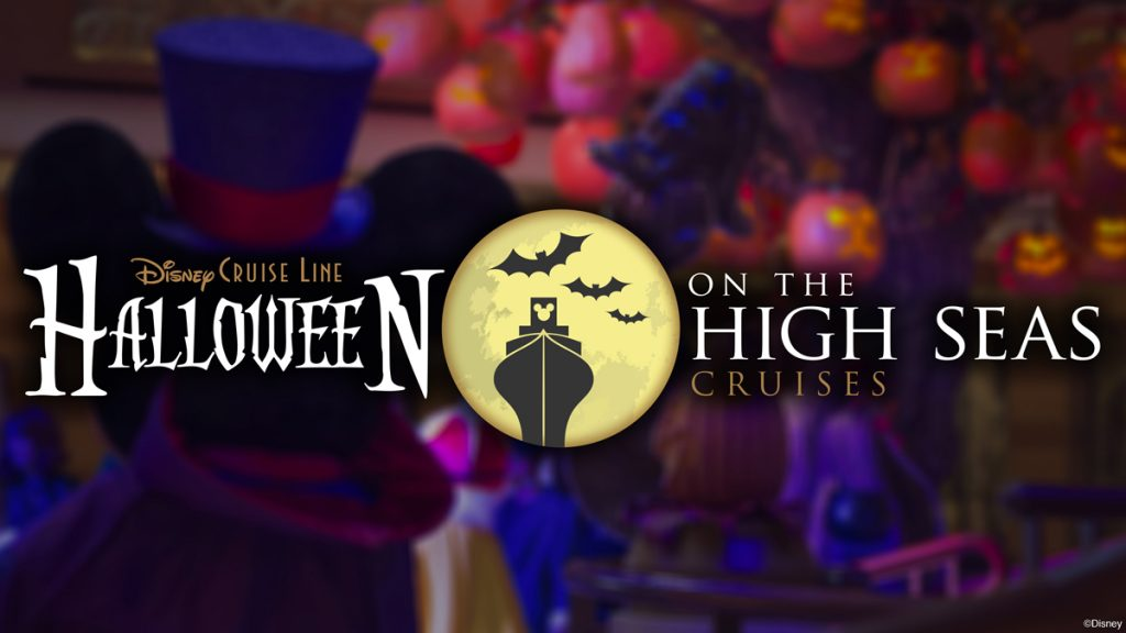 DPB Halloween On The High Seas Wallpaper