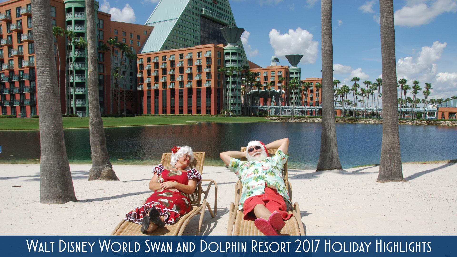 WDW Swan Dolphin Holiday 2017 Santas Favorite Resort