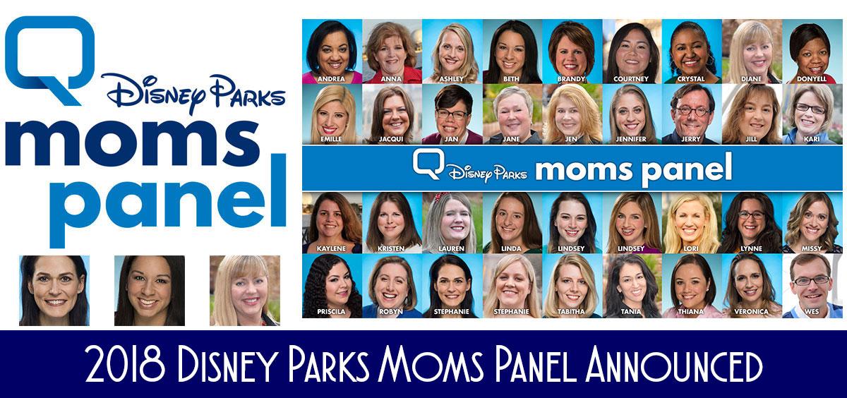 2018 Disney Parks Moms Panel