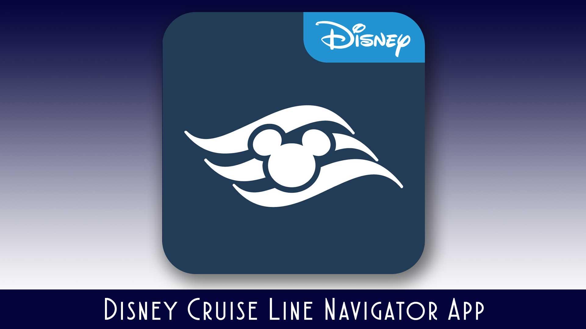 DCL Navigator App V2