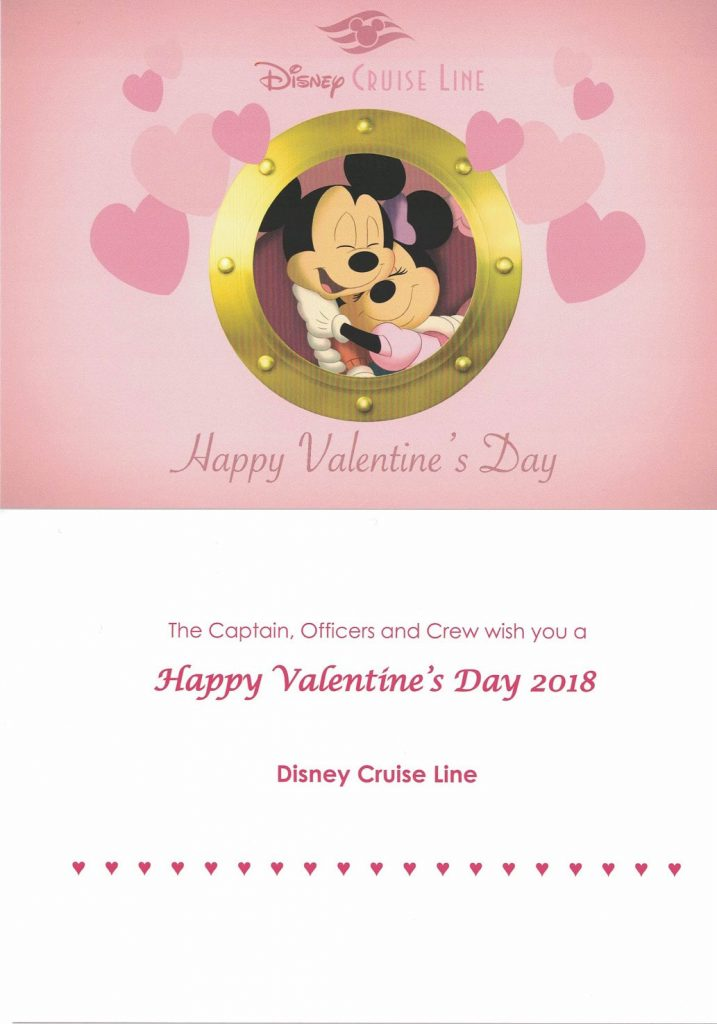 DCL Valentines Day Card 2018