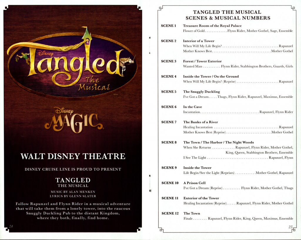 Tangled The Musical Scenes 2016 Magic