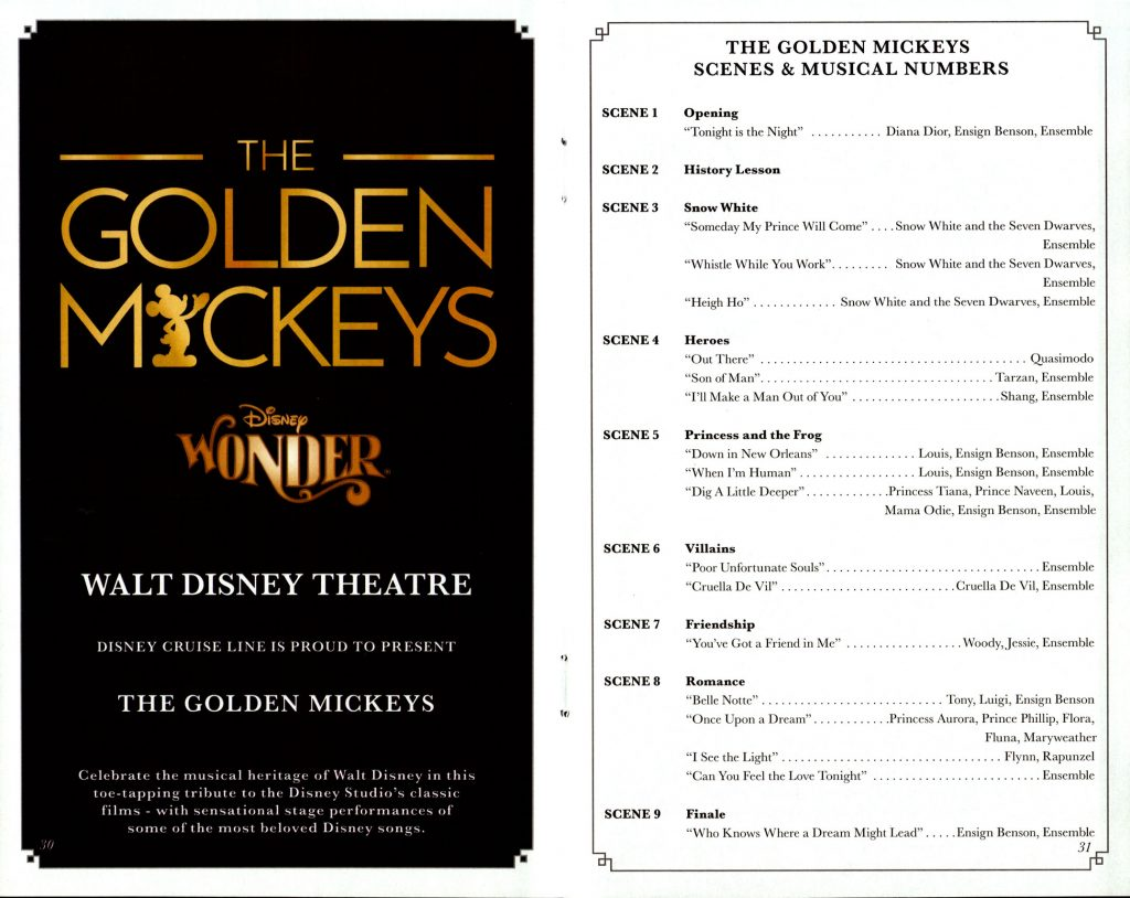 The Golden Mickeys Scenes 2016