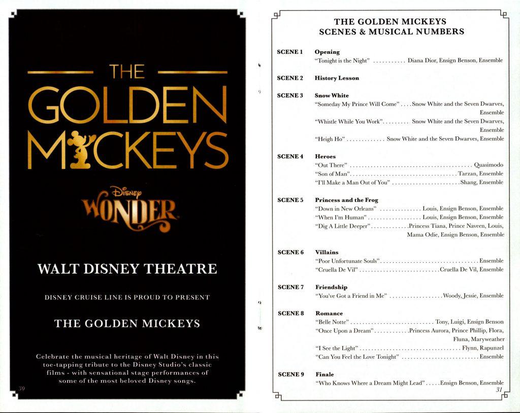 The Golden Mickeys Scenes 2016